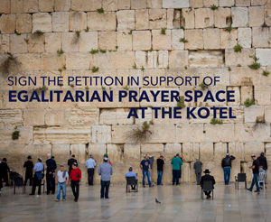Egalitarian Prayer Space at Kotel